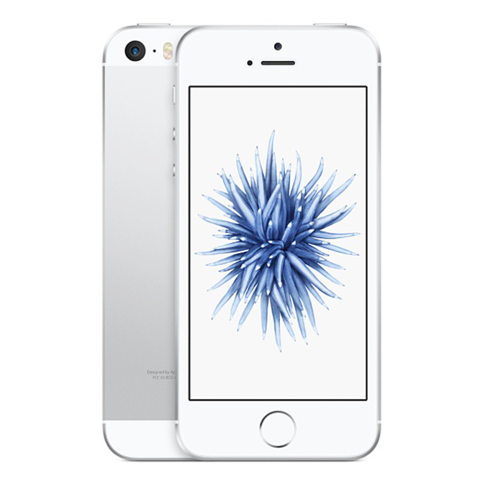 Prestige GSM Service Înlocuire Sticlă iPhone 5, 5C, 5S, 5SE