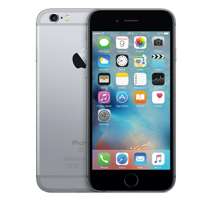 Prestige GSM Service Înlocuire Sticlă iPhone 6, 6S, 6 Plus sau 6S Plus